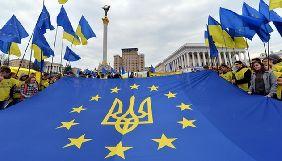 Представництво Євросоюзу в Україні підготувало посібник для журналістів i не тільки