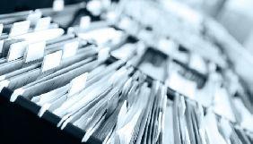 ГО «Детектор медіа» оголошує тендер на надання послуг з матеріально-технічного супроводу заходів