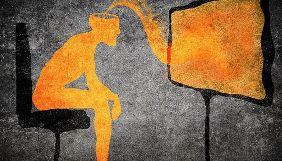 «Первый канал», НТВ та «Россия 1» подають негативні новини про ЄС в середньому 17 разів на день – дослідження