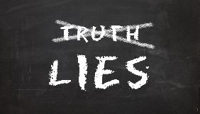 Дезінформація та пропаганда негативно вплинули на імідж України у Західній Європі – Мінгареллі