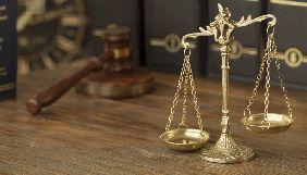 Журнал ForkLog повідомив, що суд зобов'язав СБУ повернути йому частину вилученого майна