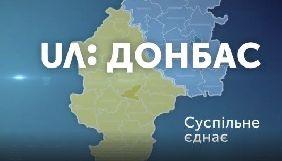 «UA: Донбас» розпочав супутникове мовлення