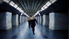 Київський метрополітен знову потрапив у закордонну рекламу