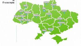 Сфера IT торік принесла Україні $3,6 млрд