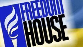 Політичний тиск та напади на журналістів загрожують свободі преси в Україні - Freedom House