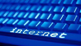В Україні зменшилась кількість регулярних користувачів інтернет – ІнАУ