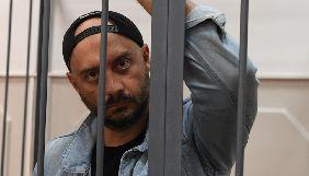 Російського режисера Кирила Серебренникова суд залишив під домашнім арештом