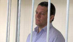 Суд у Москві розгляне останню досудову апеляцію на продовження арешту Роману Сущенку