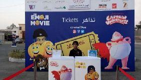 В Саудівській Аравії вперше за 35 років показали фільм у кінотеатрі