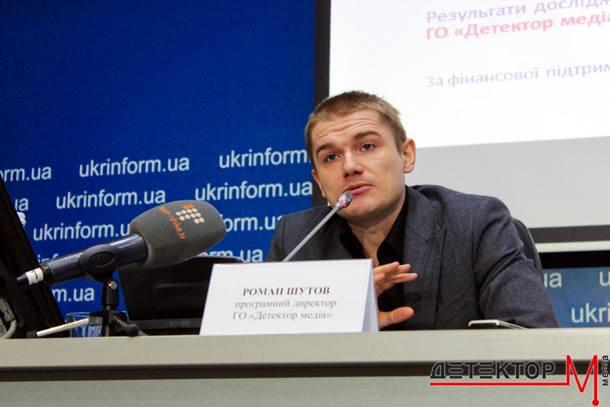 До Молдови не пустили програмного директора ГО «Детектор медіа», медіаексперта Романа Шутова