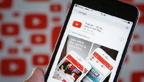 YouTube посилила вимоги для блогерів, які хочуть монетизувати свої відео