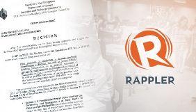 Філіппінський уряд скасував ліцензію новинного сайту Rappler