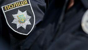 За фактом побиття радіожурналіста в Ужгороді відкрито кримінальне провадження