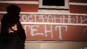 Комітет захисту журналістів закликав РФ відмовитися від законопроекту про визнання фізосіб ЗМІ іноземними агентами