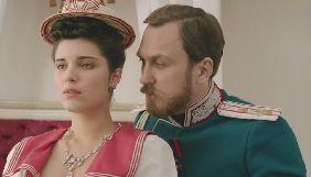 У Держкіно пояснили, чому заборонили показ в Україні російського фільму «Матильда»
