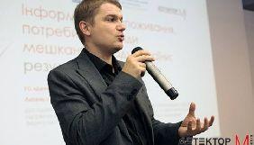 Медіаексперт Роман Шутов мав провести у Молдові тренінг про російську пропаганду