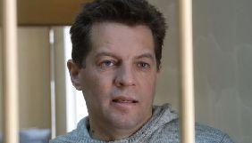 Московський суд розгляне скаргу Фейгіна щодо подовження арешту Роману Сущенку