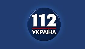 Нацрада оголосила «112 Україна» попередження