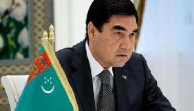 У Туркменістані заборонили секс, насильство та шкідливі звички на ТБ