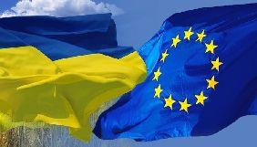 Євросоюз закликав українську владу скасувати е-декларування для громадських активістів