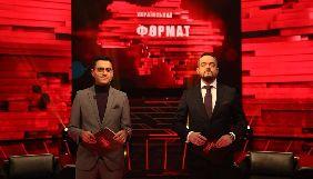 У невиході «Українського формату» в ефір немає жодної політики - Голованов