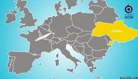 Португальський телеканал показав карту України без Криму