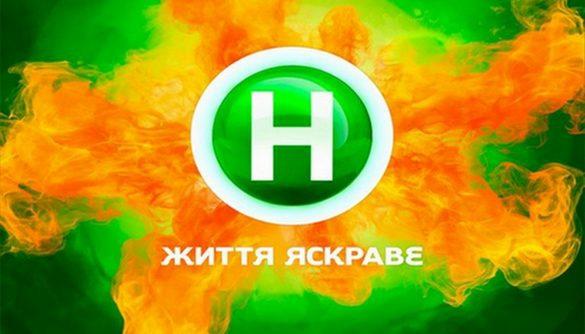 Новий сезон шоу «Хто зверху?» з Лесею Нікітюк стартує у лютому