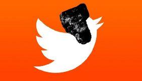 Twitter інформуватиме користувачів, чи бачили вони контент «тролів» з РФ