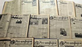 На Запоріжжі районна газета все ж таки домоглася рішення місцевої влади про початок реформування