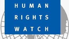 Human Rights Watch відзначила погіршення ситуації зі свободою слова і ЗМІ в Україні