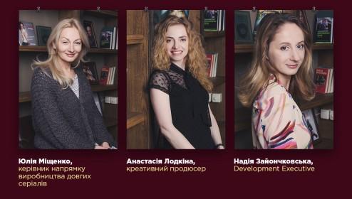 У Film.ua Group розповіли про продюсерське поповнення