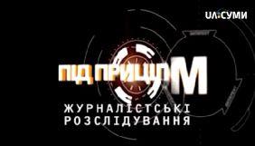 Сумська філія НСТУ прийняла зауваження Незалежної медійної ради