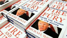За книгою «Вогонь і лють: у коридорах Білого дому Трампа» знімуть серіал
