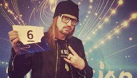 «Євробачення-2018». Як Yurcash жереб для участі у Нацвідборі тягнув