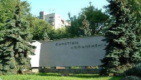 Павло Розенко доручив до травня розробити проект модернізації кіностудії імені Довженка