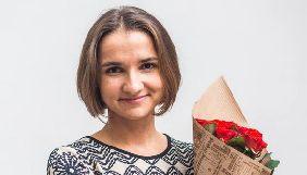 Директорка Українського інституту книги заявляє про звільнення з посади