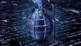 Інформаційні фактори посилення і послаблення військової дії