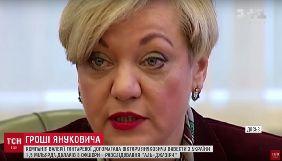 «1+1» уже зробив Гонтареву винуватицею скандалу з грошима Януковича. Моніторинг теленовин за 8–13 січня 2018 року