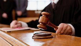 Суд змусив ГПУ розкрити причини секретності конфіскації грошей Януковича - ЗМІ