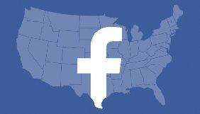 Підрив фундаменту. Як Facebook убиває американську демократію