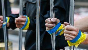Україні потрібні окремі перемовини щодо звільнення кримських політв'язнів – правозахисник