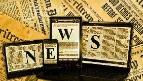 Як виміряти вплив журналістики? Американська газета розробила онлайн-інструмент