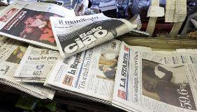 Італія запустила онлайн-сервіс проти фейків