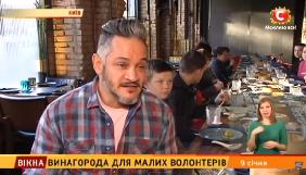 Сюжет СТБ про волонтерів дістався київському ресторану
