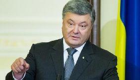 Україна і Європа разом шукатимуть засоби боротьби з російськими фейками - Порошенко