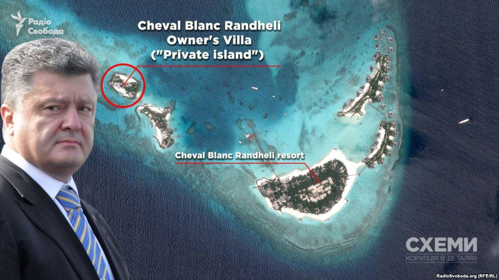 УДО відповіло «Схемам» щодо охорони Порошенка під час його відпочинку на Мальдівах