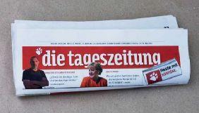 Німецька «Щоденна газета» хоче, щоб їі підтримували фінансами добровільно
