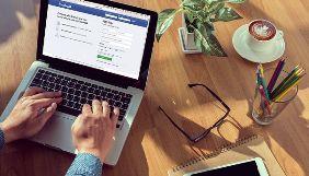 Сім речей, які варто робити журналістові у Фейсбуку
