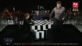 Винник покинул программу «Игра в классику», протестуя против появления в эфире канала ZIK Портнова