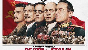 «Смерть Сталіна» як комедія положень